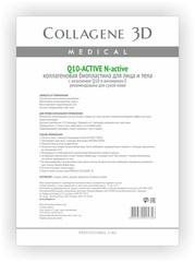 Коллагеновые биопластины для лица и тела N-актив Q10-ACTIVE с коэнзимом Q10 и витамином Е, Medical Collagene 3D