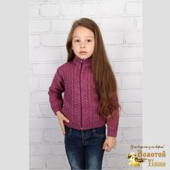 Джемпер вязаный девочке (104-122) 190826-g6122