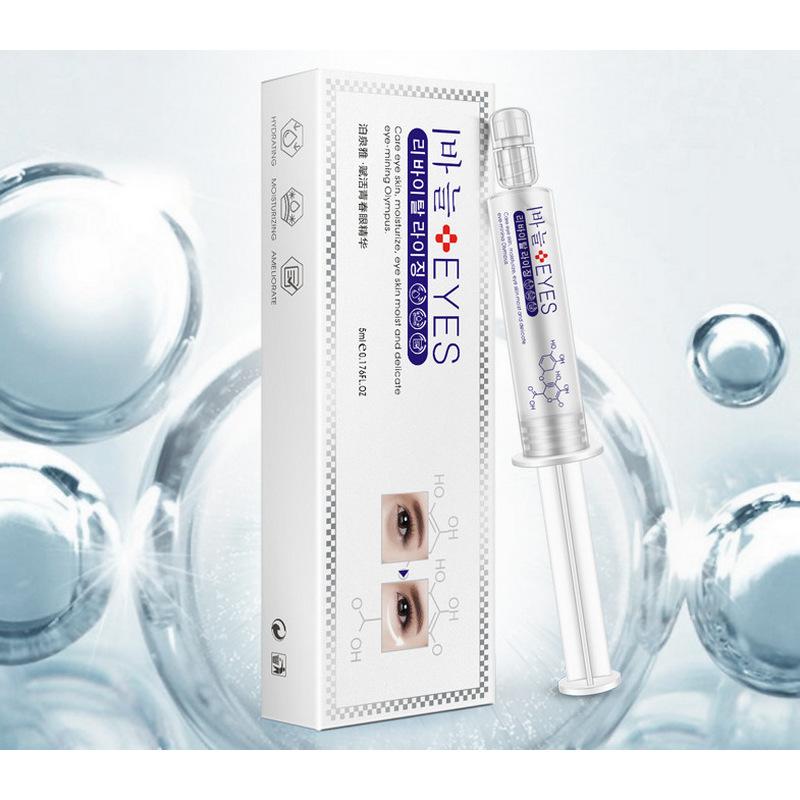 Сыворотка с гиалуроновой кислотой для ухода вокруг глаз Hydra Essence, 5мл