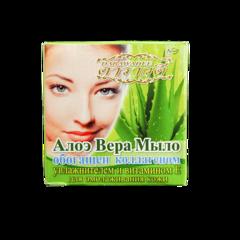 Косметическое антивозрастное мыло для лица с алоэ вера, коллагенои и витамином E  DARAWADEE