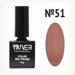 Гель-лак TAIVER 51