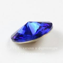 1122 Rivoli Ювелирные стразы Сваровски Majestic Blue (12 мм)