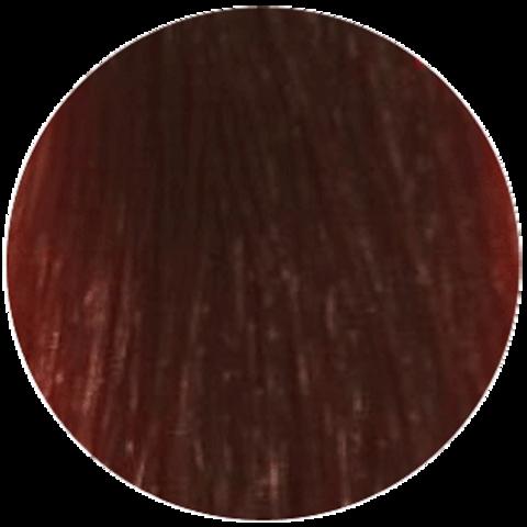 Lebel Materia M-R (make - up line) - красный) - Перманентная краска для волос