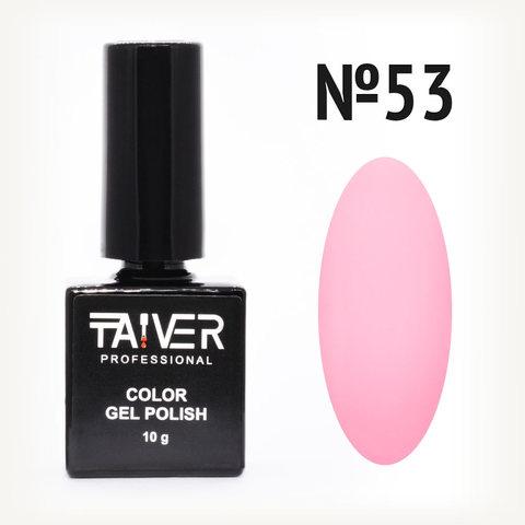 Гель-лак TAIVER 53