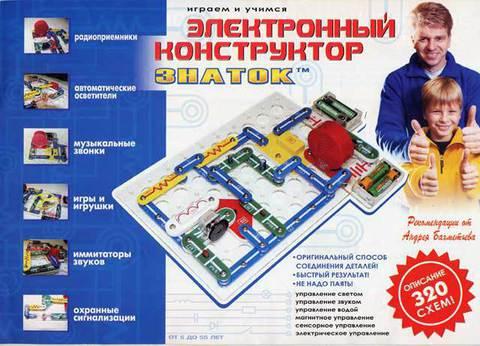 Электронный конструктор Знаток - 320 схем