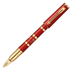 Ручка-5й пишущий узел Parker Ingenuity S F502 LE, цвет: Red Dragon GT, 1861197