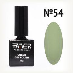 Гель-лак TAIVER 54