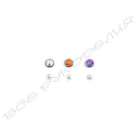 Кнопки-хольнитены (фасовка по 2 штуки) 03-33-0012