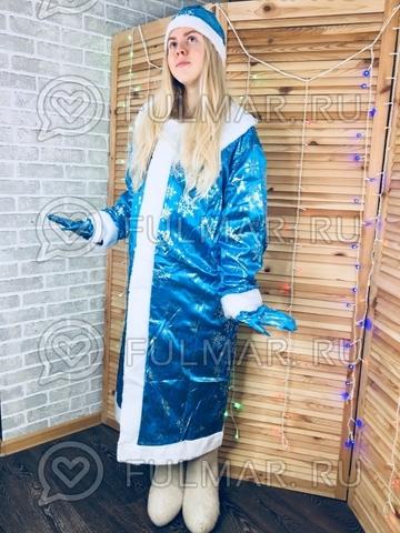 Костюм Снегурочка карнавальный женский