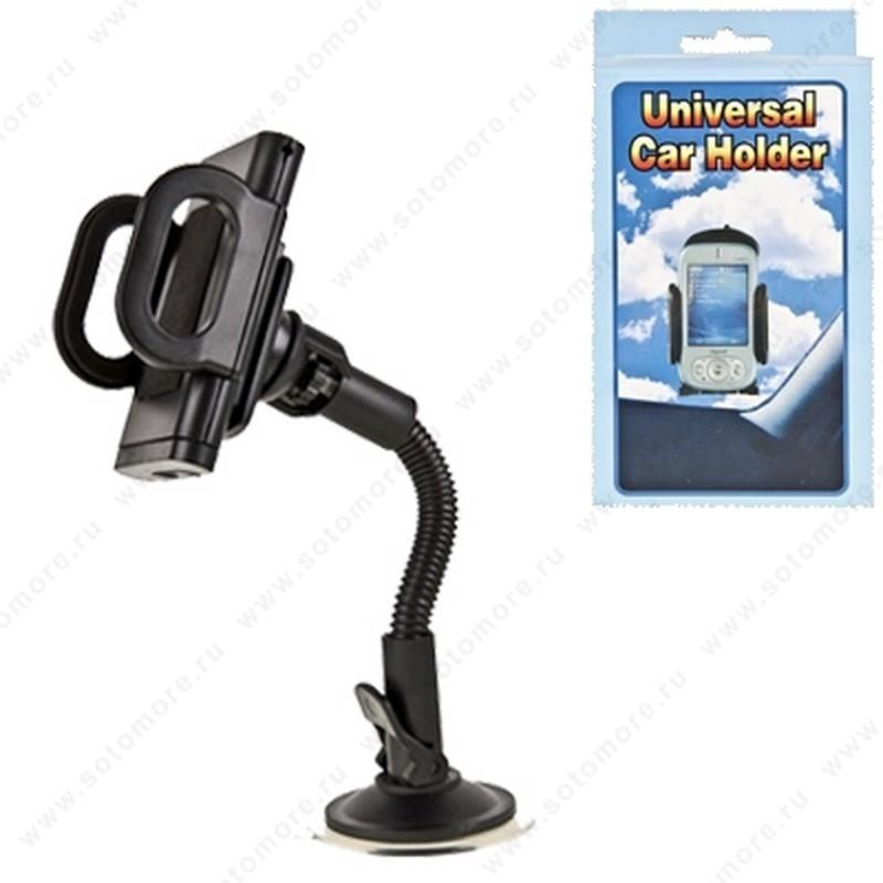 Держатель автомобильный Universal Car Holder на гибкой ножке тип 1