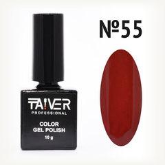 Гель-лак TAIVER 55