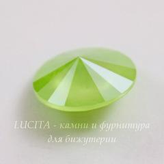 1122 Rivoli Ювелирные стразы Сваровски Crystal Lime (12 мм)