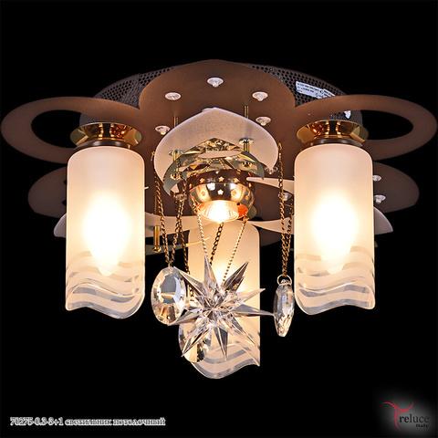 70275-0.3-3+1 светильник потолочный
