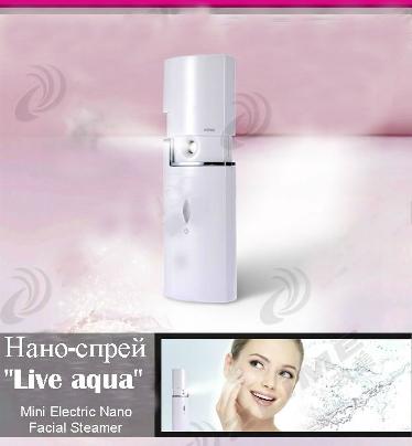 """Нано спрей для увлажнения кожи """"Live aqua"""""""
