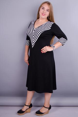 Аврора. Жіноча сукня плюс сайз на кожен день. Чорний.
