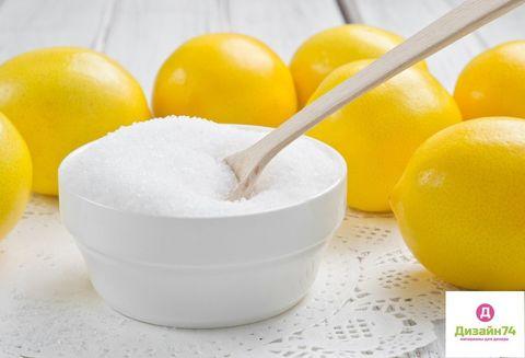 Лимонная кислота, 250гр.