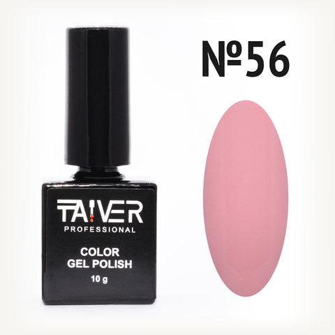 Гель-лак TAIVER 56