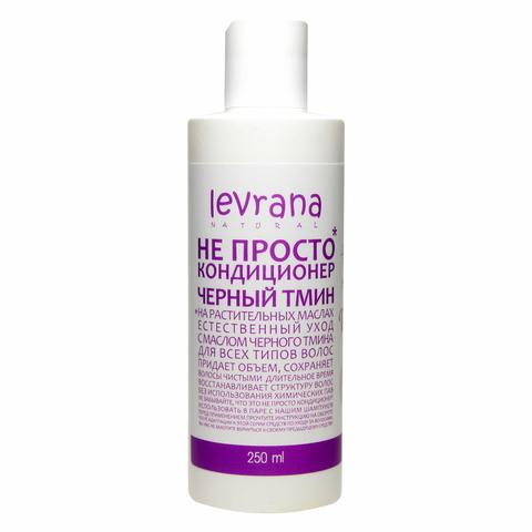Levrana, Не просто Кондиционер для волос Черный Тмин, 250мл