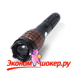 Электрошокер МОРПЕХ-9