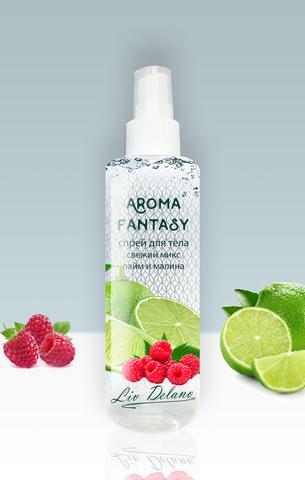 Liv-delano Aroma Fantasy Спрей д/тела Свежий микс, лайм и малина 200мл