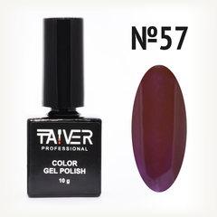 Гель-лак TAIVER 57