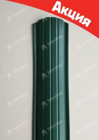 Евроштакетник металлический 110 мм RAL 6005 полукруглый двусторонний 0.5 мм
