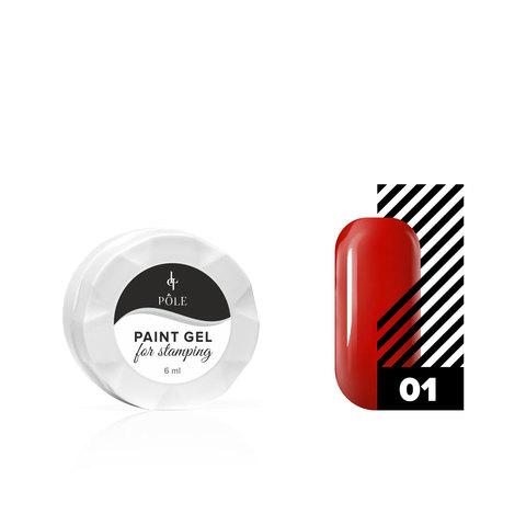 Гель-краска для стемпинга POLE №01 красная (6 мл.)