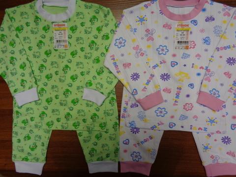 Пижама д/детей( интерлок)