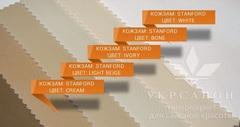 Палитра турецкого кожзама VM