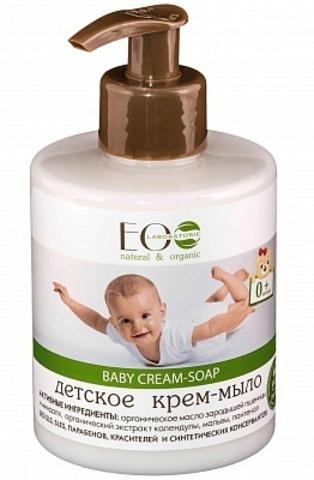 EO Laboratorie Детское крем-мыло 0+ 300мл