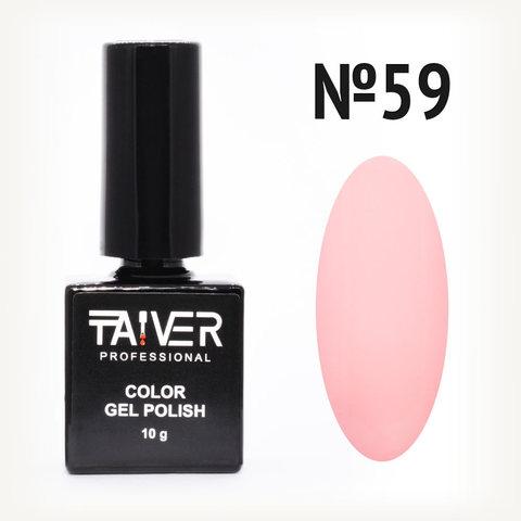 Гель-лак TAIVER 59
