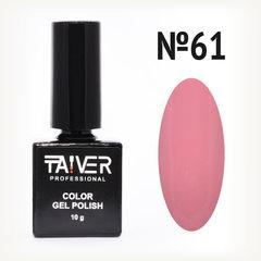 Гель-лак TAIVER 61