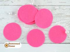 Фетровые кружочки - основы розовый шок