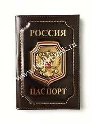 Обложка для паспорта из натуральной гладкой кожи с гербом РФ. Цвет т.Коричневый