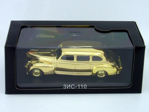 ZIS-110 gold 1:43 DeAgostini Auto Legends USSR limited series