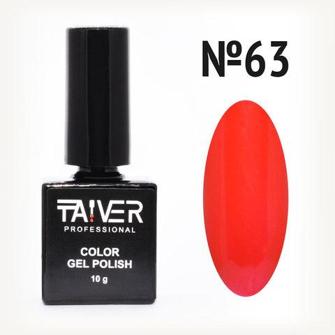Гель-лак TAIVER 63