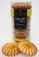 """Низкоуглеводное печенье """"Курабье. Лимонное"""" 120 г"""