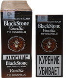 Blackstone Vanilla Tip Cigarillo
