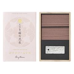 Oedo-Koh Cherry Blossom