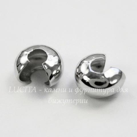 Бусина для маскировки кримпа 5 мм (цвет - никель), 10 штук