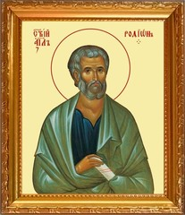 Родион (Иродион) Патрасский Святой апастол. Икона на холсте.