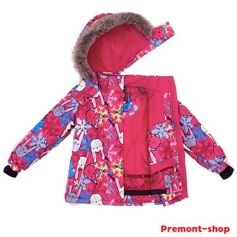 Комплект Premont для девочки Лапочки-зайчики WP91251 PINK