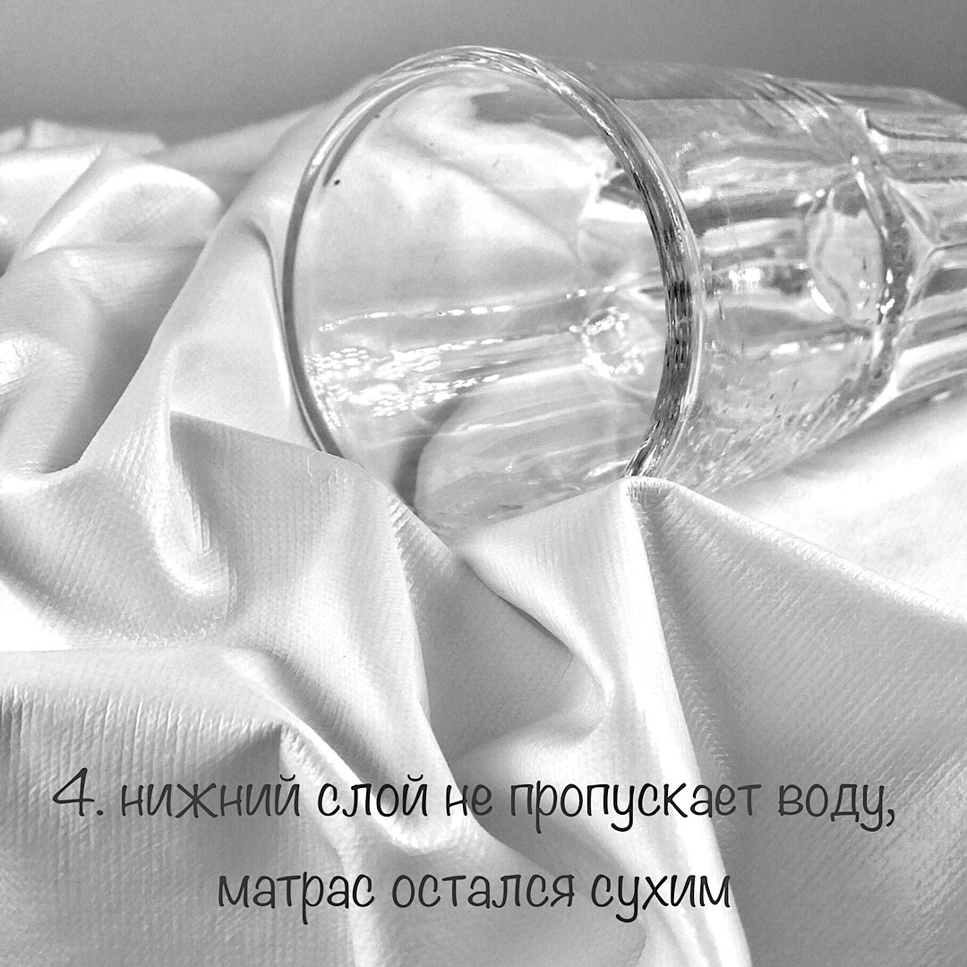 ОЗОРНИК - Полутораспальный непромокаемый наматрасник 140х200