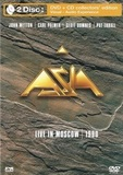 Asia / Live In Moscow 1990 (DVD+CD)