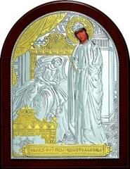 Серебряная с золочением икона Божией Матери Целительницы 11х9см