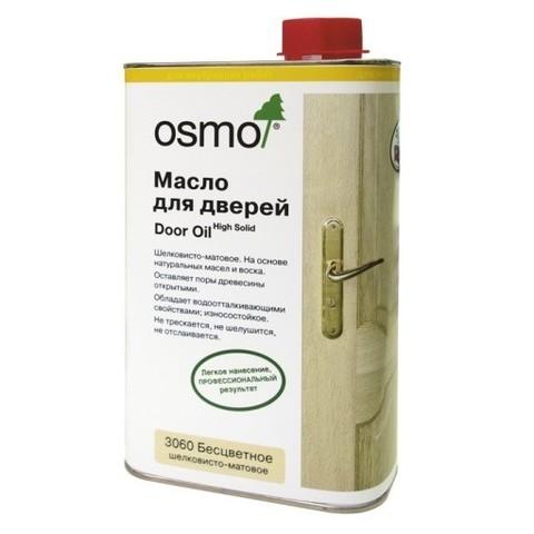 Масло для дверей OSMO Door Oil