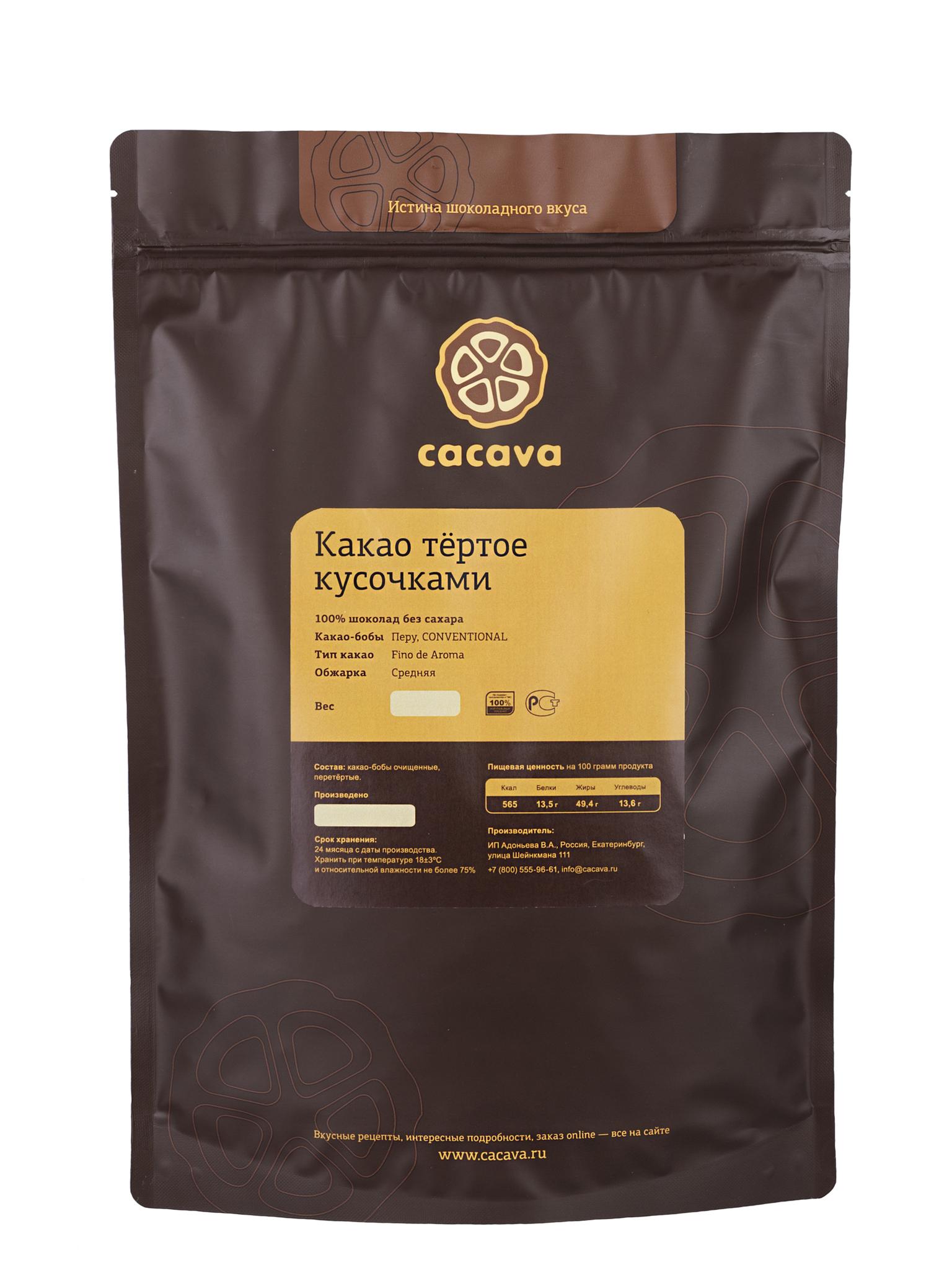 Какао тёртое кусочками (Перу), упаковка 1 и 3 кг