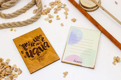 Деревянная открытка - Любимая мама 2
