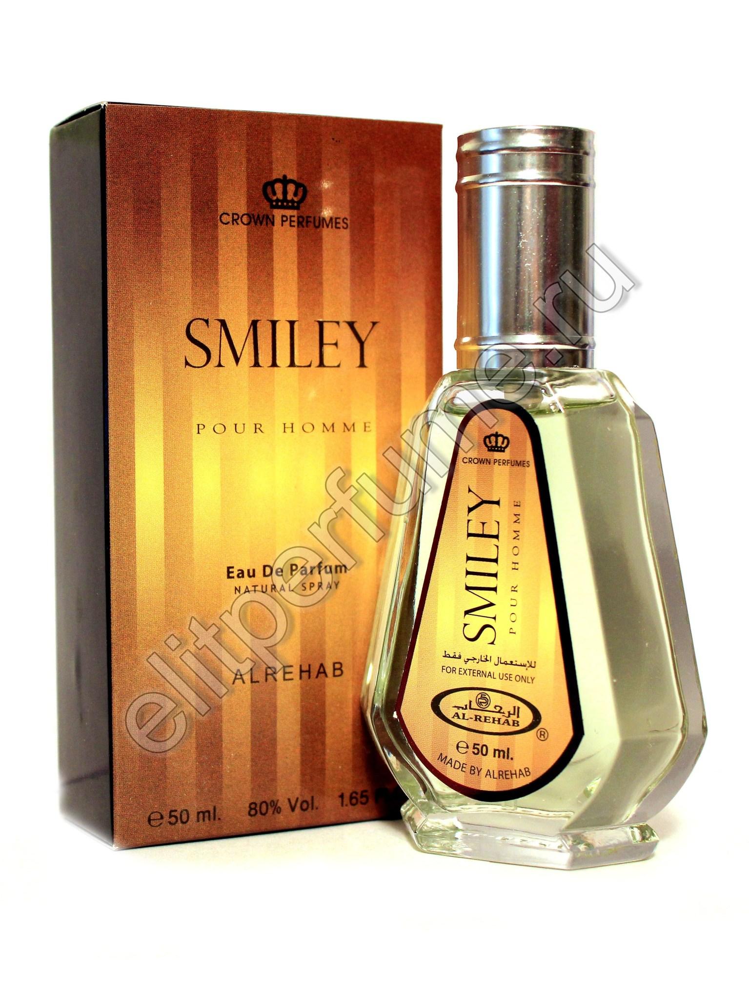 Smiley homme Смайли мужской 50 мл спрей мужской от Аль Рехаб Al Rehab