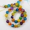 Бусина Агат, шарик с огранкой, цвет - микс, 10 мм, нить
